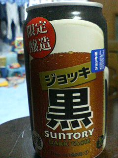 ジョッキ黒.JPG